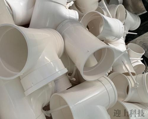 PVC-U排水管管件
