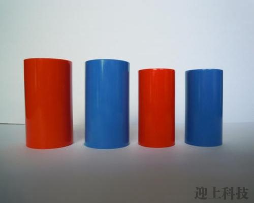 PVC红蓝线管配