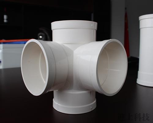 贵阳PVC-U管件