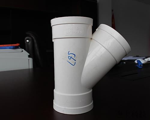 PVC-U管件