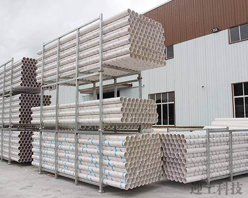 PVC-U复合排水管