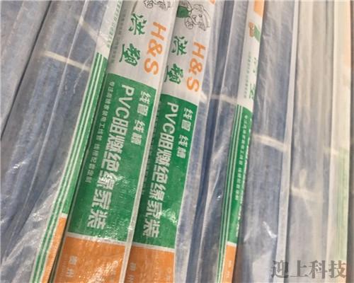 PVC线管/线槽